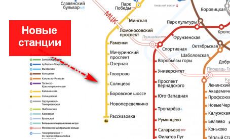 metro-stroyka5