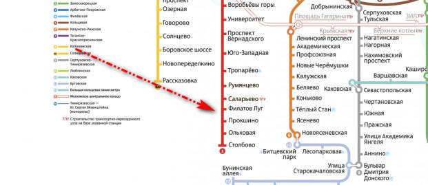 metro-stroyka7