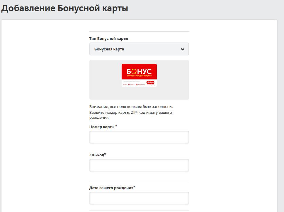 mvideo-registr3