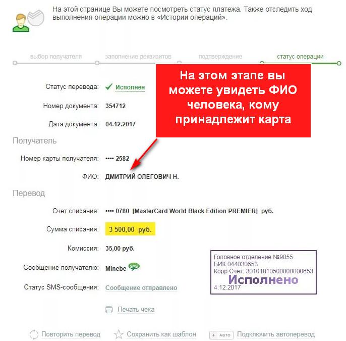 Займ онлайн до 30000 р