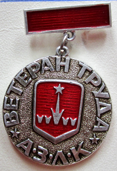 Veteran_tryda_azlk_3