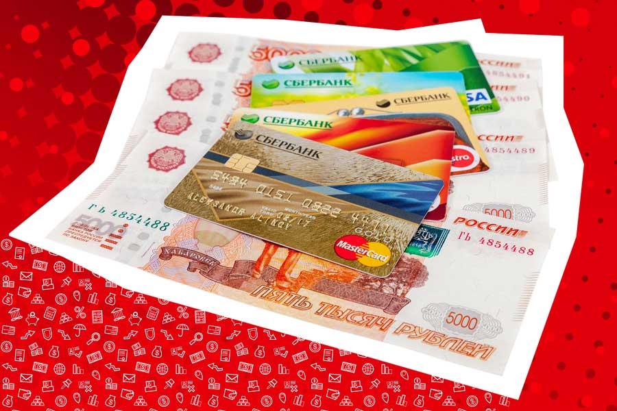 Кредит для владельцев зарплатных карт: плюсы, минусы и лучшие предложения