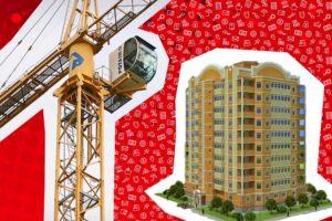 Как проверить застройщика перед покупкой квартиры – правила и инструкция