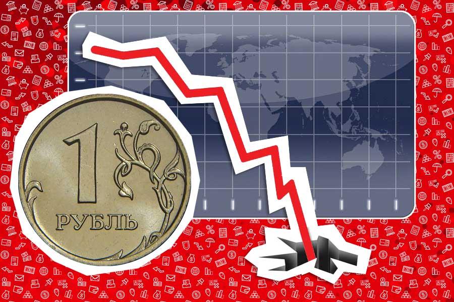 Почему дешевеет рубль и как сохранить свои деньги?