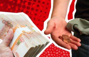 Средняя зарплата в России в 2018 году