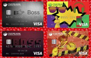 Банковские карты с индивидуальным дизайном — обзор предложений