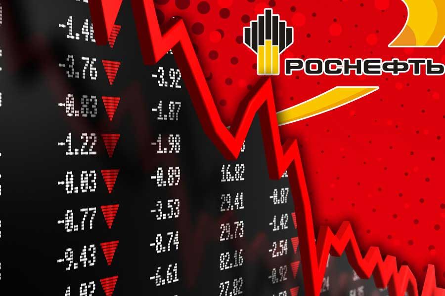 акции роснефть