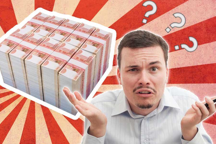 Куда вложить 100 000 рублей?