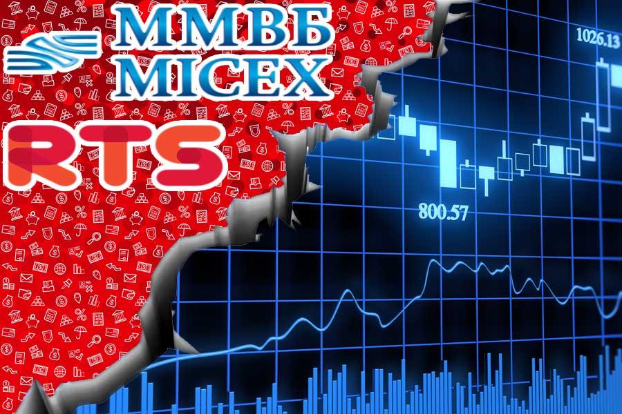 Фондовый индекс ММВБ – что это и чем отличается от РТС