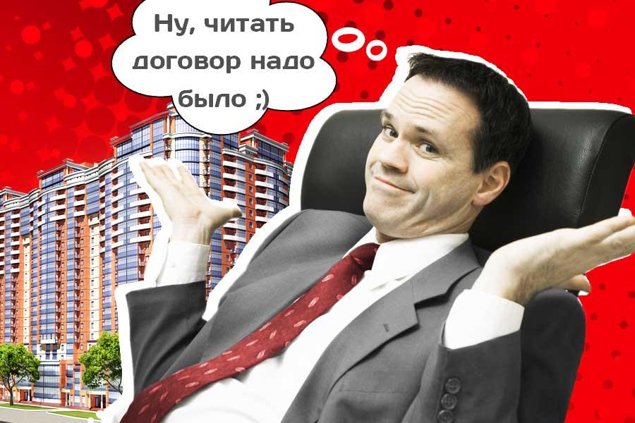 Как при продаже квартиры не стать жертвой мошенников? Продаём квартиру безопасно!