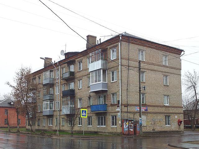 Классификация объектов недвижимости
