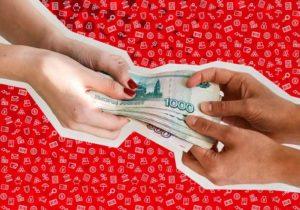 P2P кредитование — полный обзор