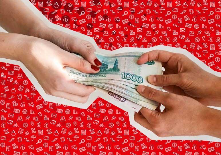 кредит от частного лица проверенные сайты вход личный кабинет манивео