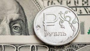 Эксперт о новом прогнозе по курсу рубля