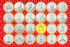 Покупка монет Сбербанком в 2018 году из драгоценных металлов