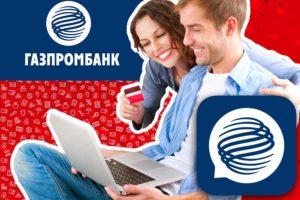 «Телекард» от Газпромбанка – обзор, возможности и преимущества системы