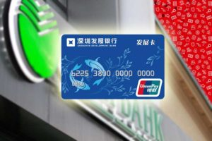 Карточки UnionPay в Сбербанке и других банках – особенности, виды и правильное использование