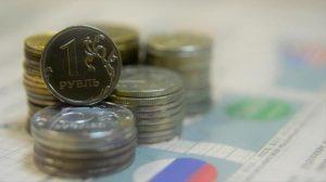 Из России сейчас выведено 315 млрд. долларов