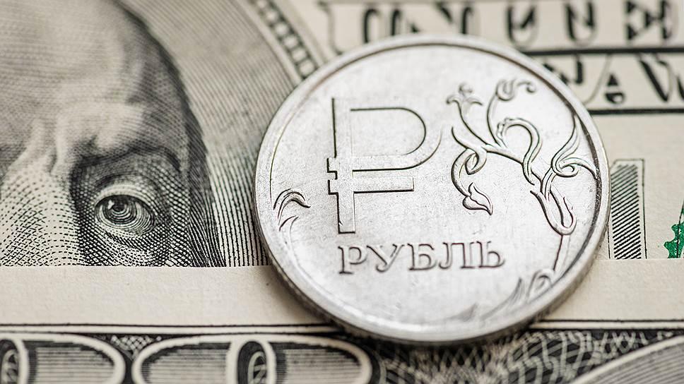 Почему итоги выборов в Конгресс США вызвали понижение доллара?
