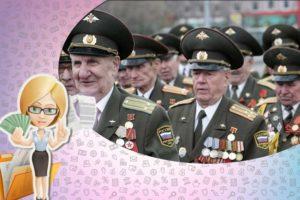 Участники, ветераны и инвалиды Великой Отечественной войны — право на льготы