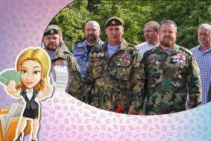 Льготы и пособия ветеранам боевых действий