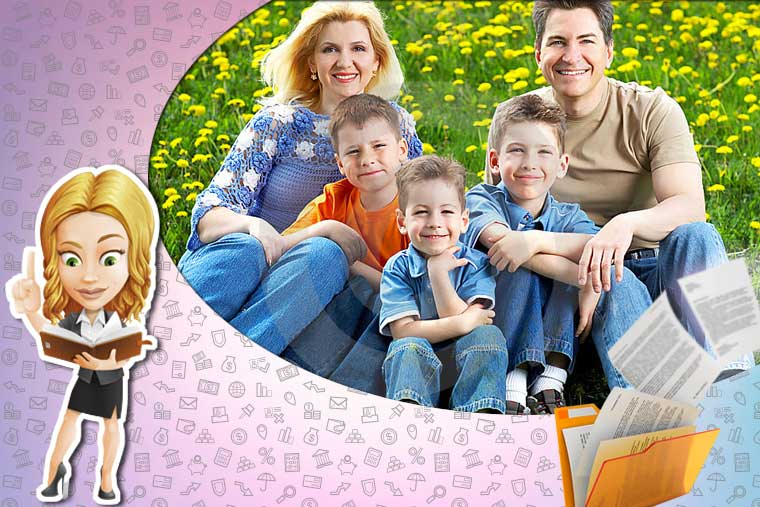 Оказание помощи многодетным семьям