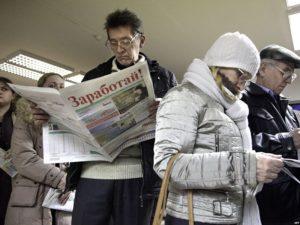 Почему в РФ резко вырастет число официальных безработных?