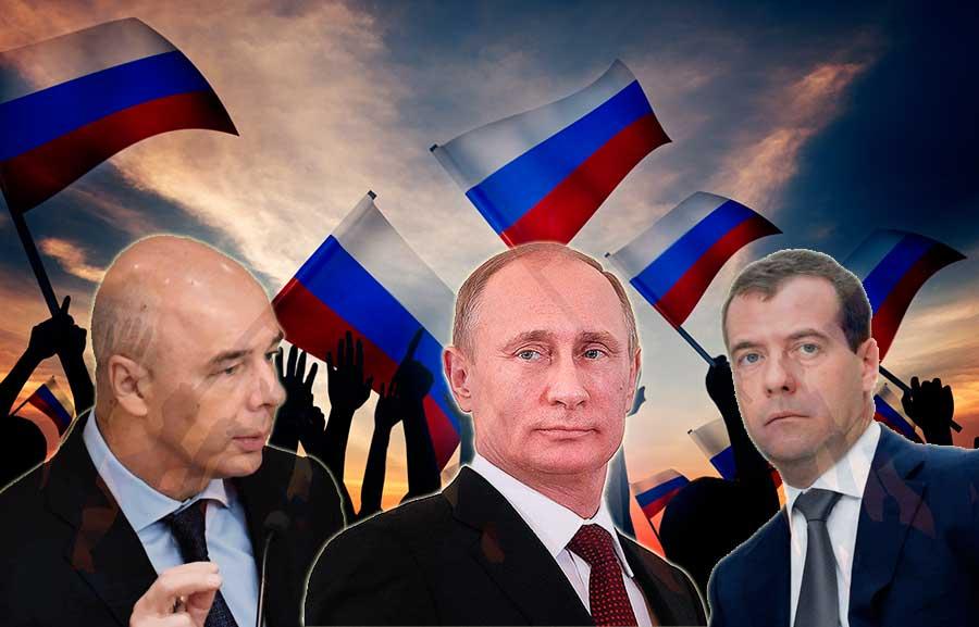 Что будет с Россией в 2019 году? Держава крепчает – народ нищает…?