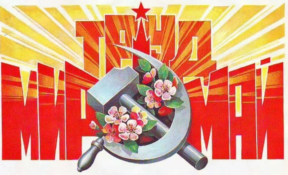 Как россияне будут отдыхать в мае 2019 года: хорошие новости от Минтруда