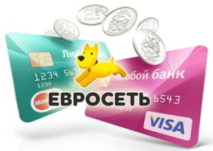 Как проверить статус платежа в Евросети?