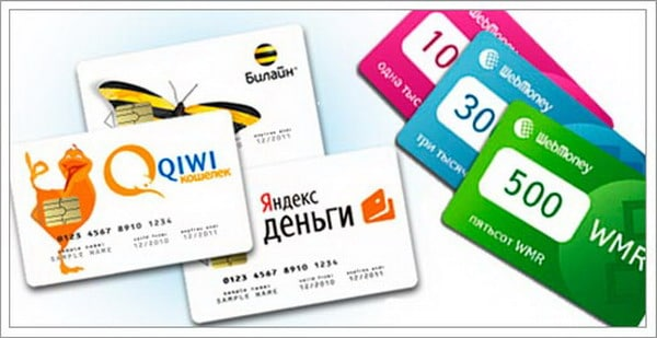 Электронные платежные системы не смогут списывать деньги с неактивных кошельков