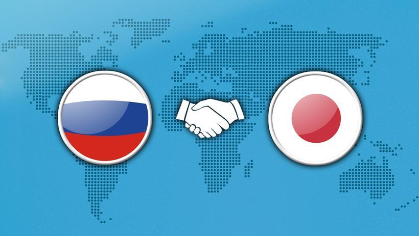 Япония предложит России отказаться от взаимных компенсаций по Курильским островам