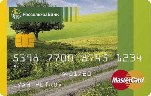 Помощь в получении кредита 100 гарантия