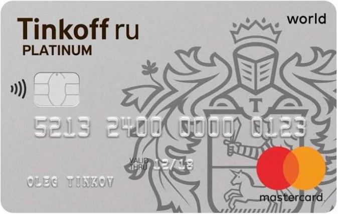 как взять кредит наличными в тинькофф банке если есть кредитная картаонлайн заявка кредит без справки о доходах