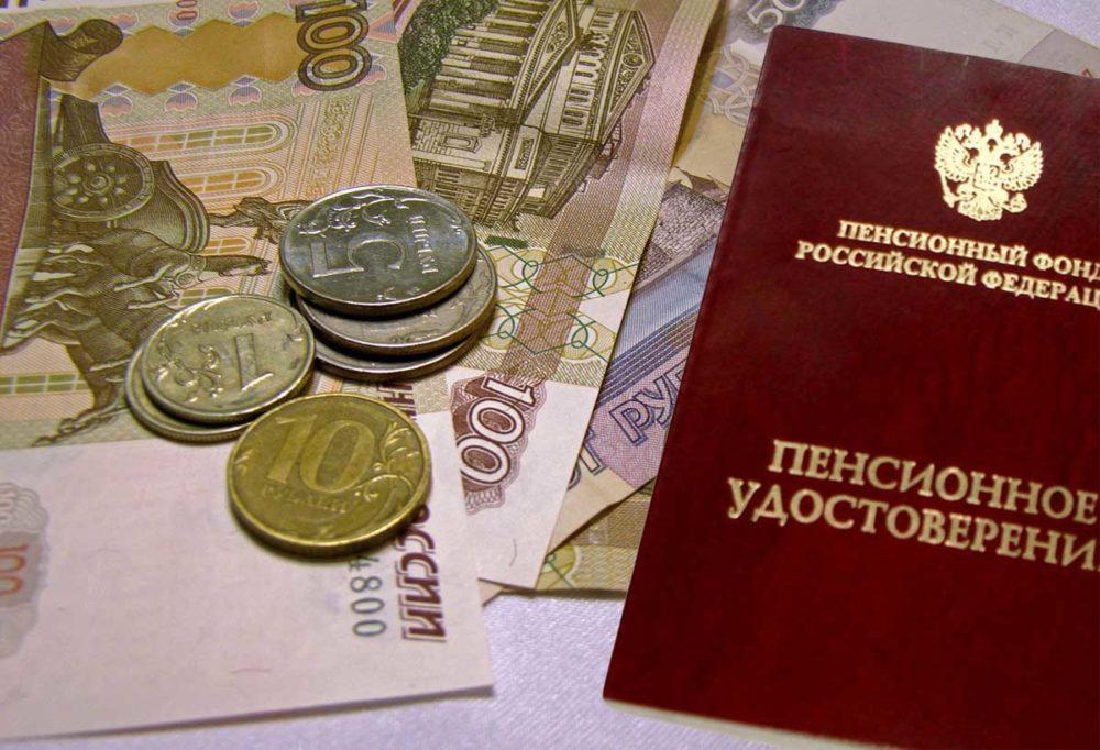 Добровольные взносы, документы на детей и отложенный выход: Пенсионный фонд дает советы, как увеличить пенсию