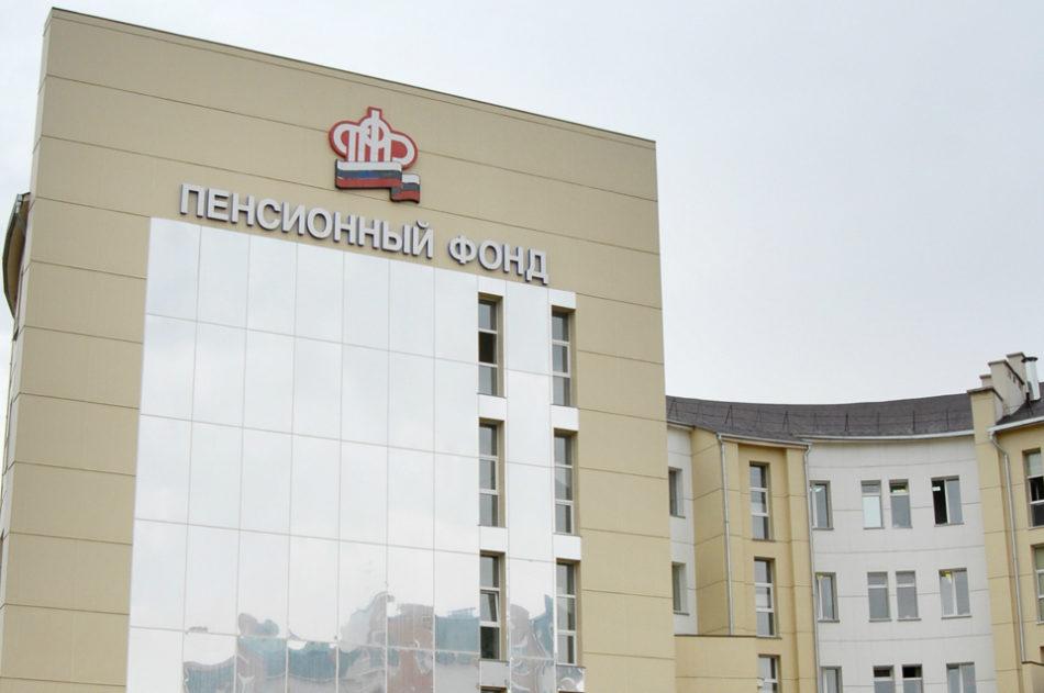 Пенсионный фонд России предупреждает об очередном мошенничестве в интернете