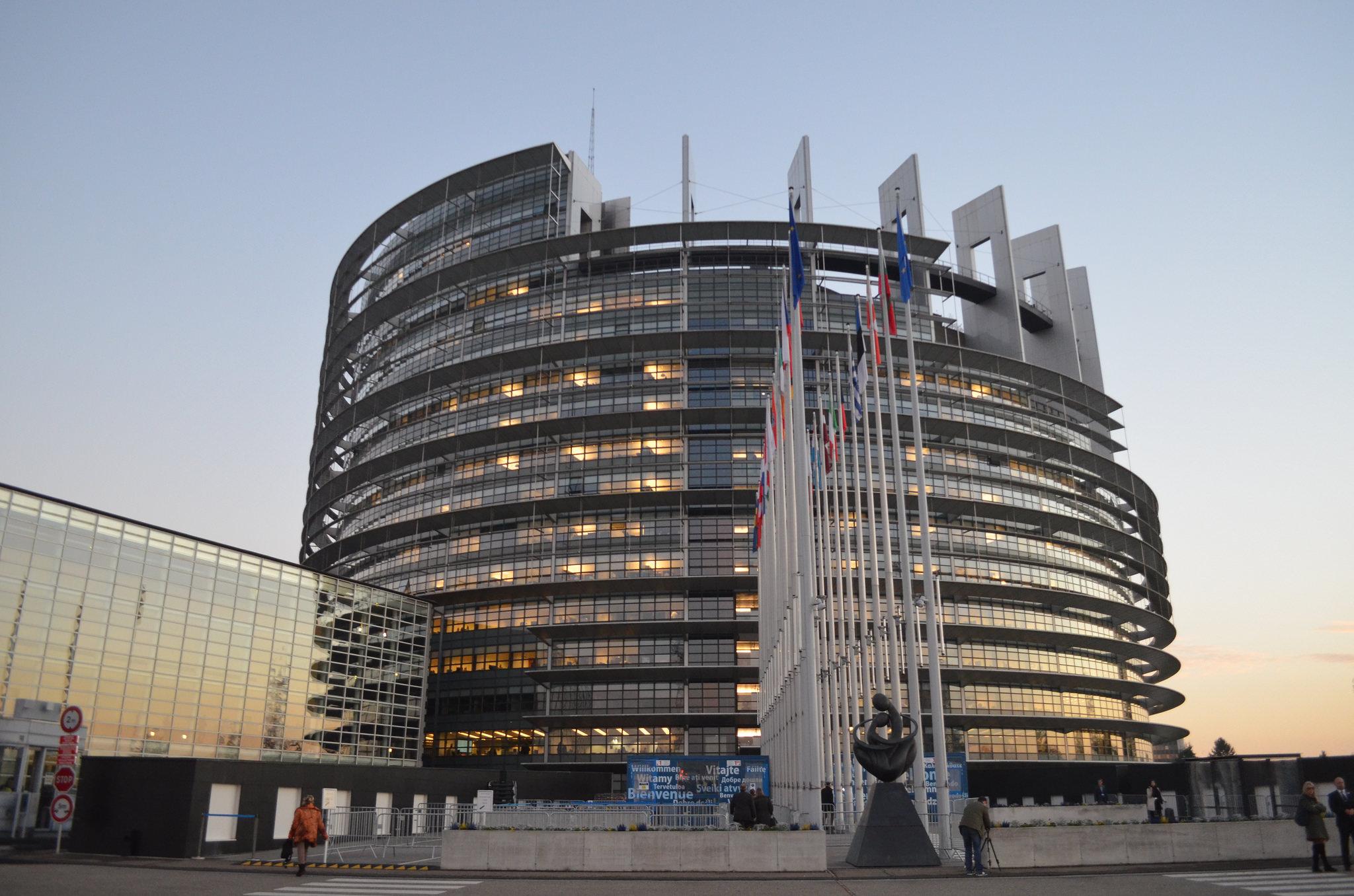 Эксперт о признании Европарламентом легитимности Гуайдо