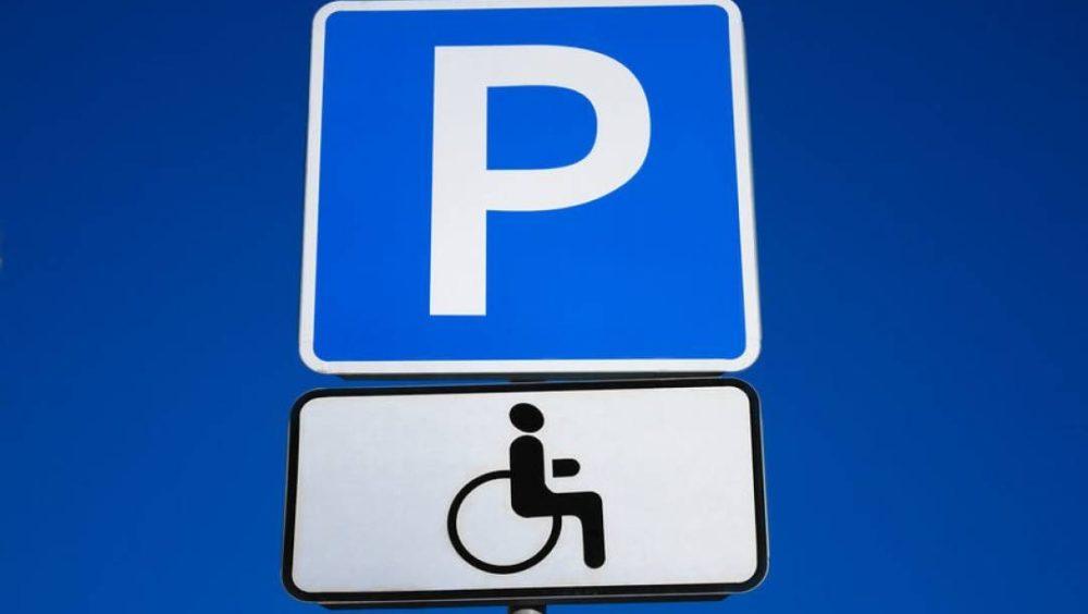 Парковка для инвалидов будет бесплатная по всей стране