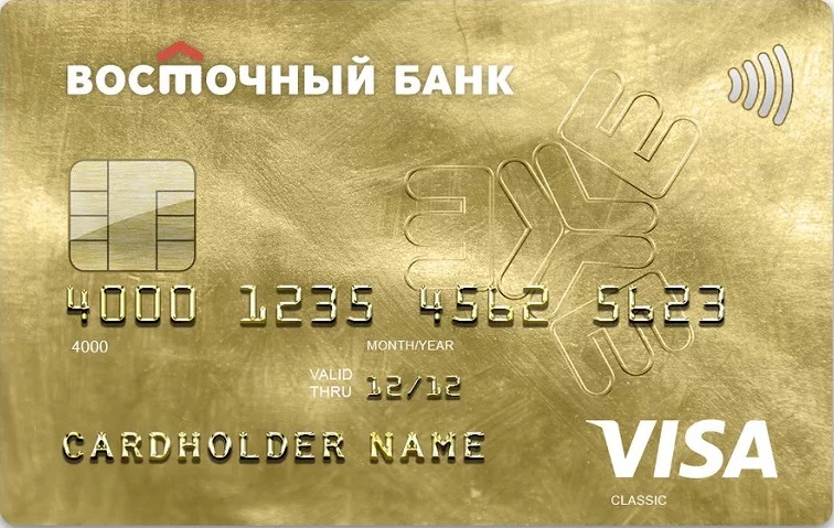 Какие банки дадут займ