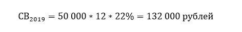 расчёт пенсии формула рис 4