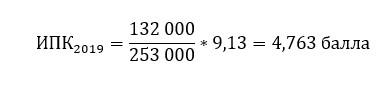 расчёт пенсии формула рис 5