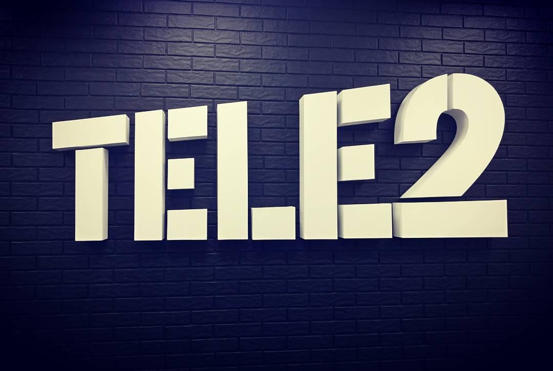 Tele2 полностью переходит в собственность государственного «Ростелекома»