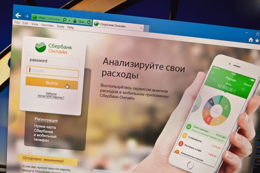 Почтабанк ру кредит онлайн наличными