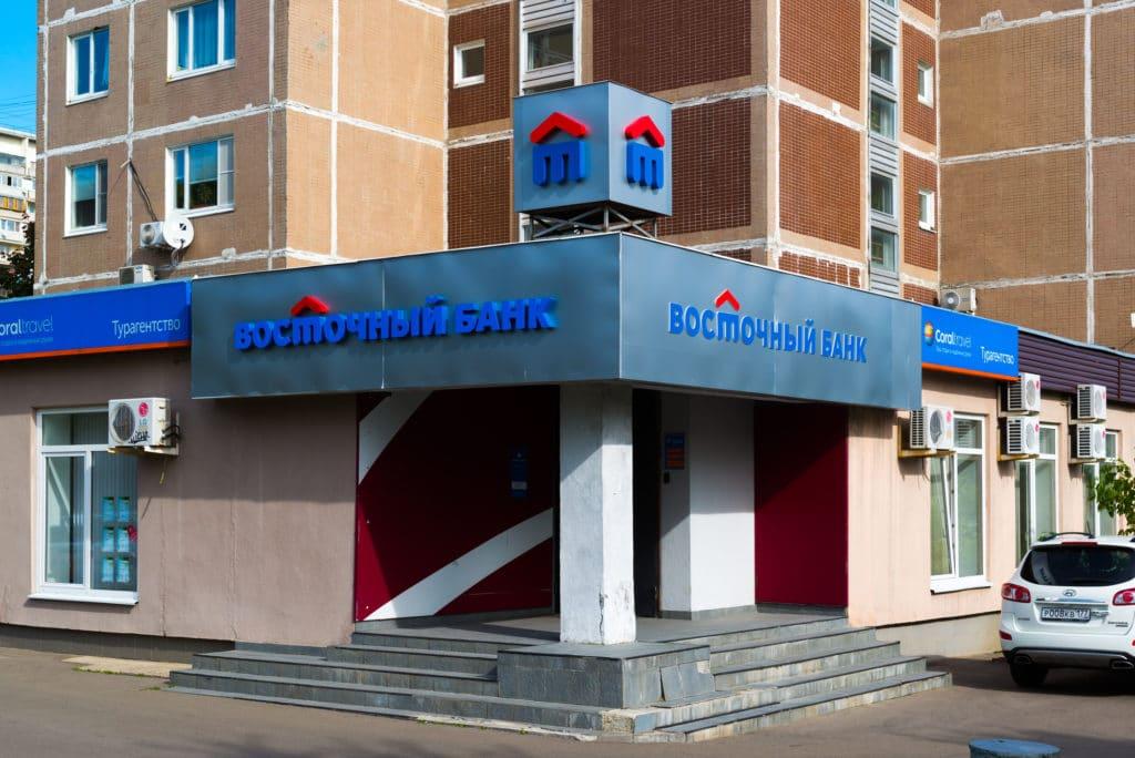 банк восточный кредит наличными адреса займ отказа 50000 рублей