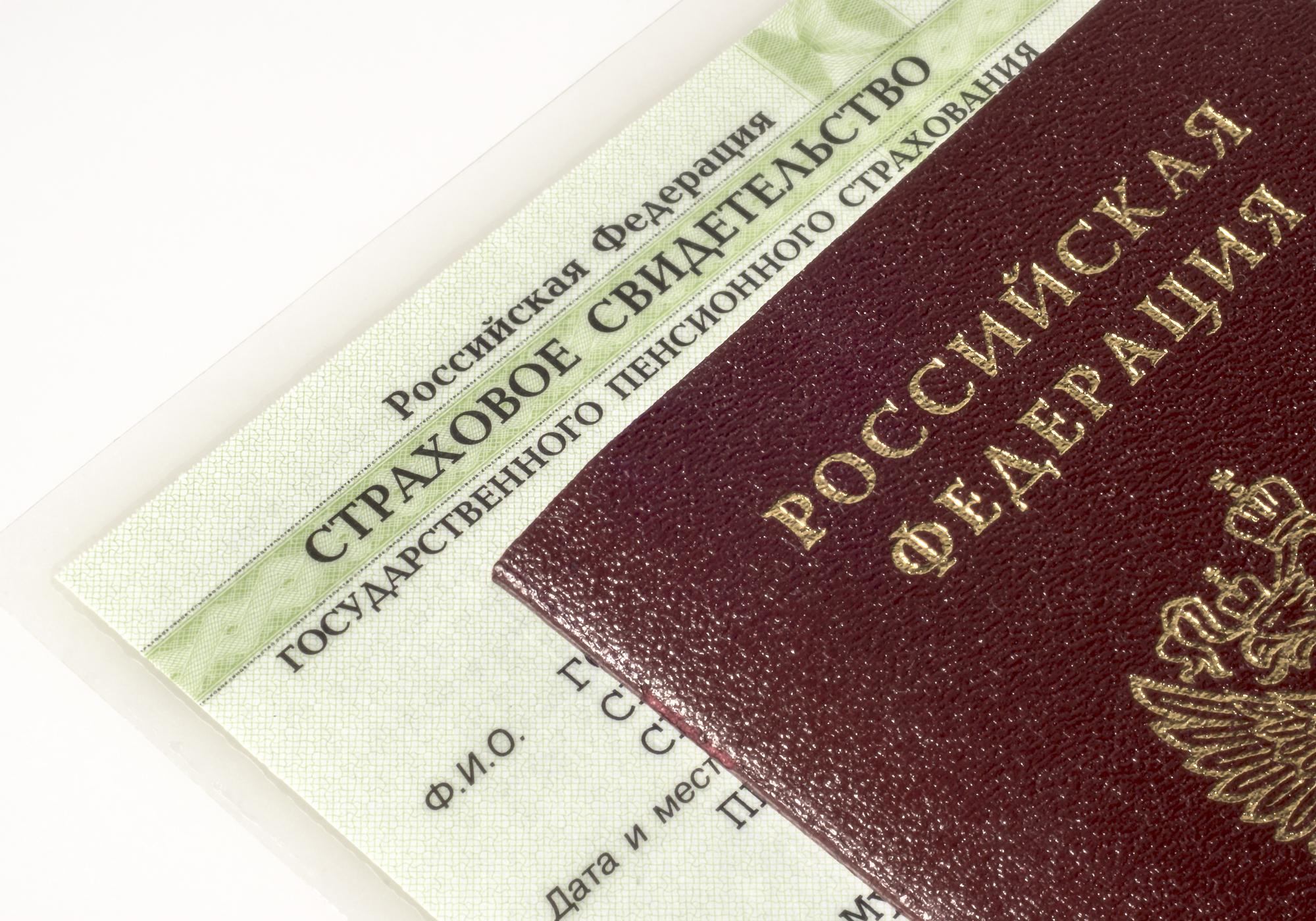 какие документы нужны для одобрения кредита долги по зарплате шахтерам