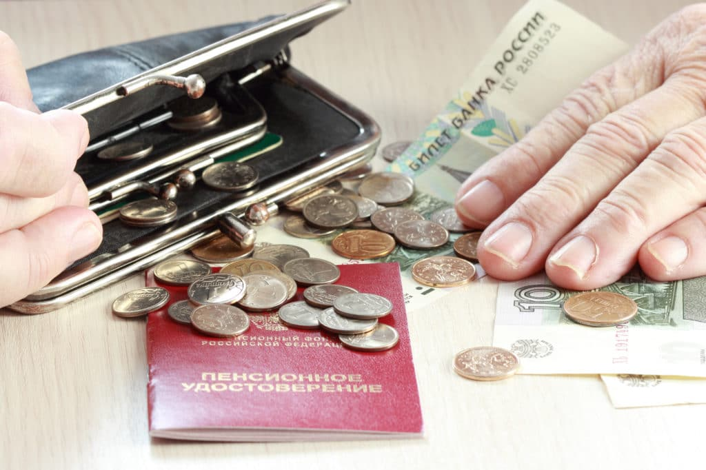 Пенсионные накопления: проверить, как узнать сколько накопилось