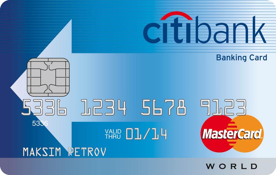 Обзор кредитной карты «Кэшбек» Ситибанка