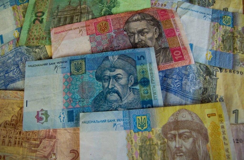 Банки и обменники в Москве: где лучше купить гривны?