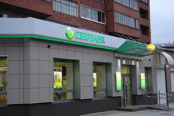 Сбербанк теперь кредитует заемщиков возрастом до 80 лет