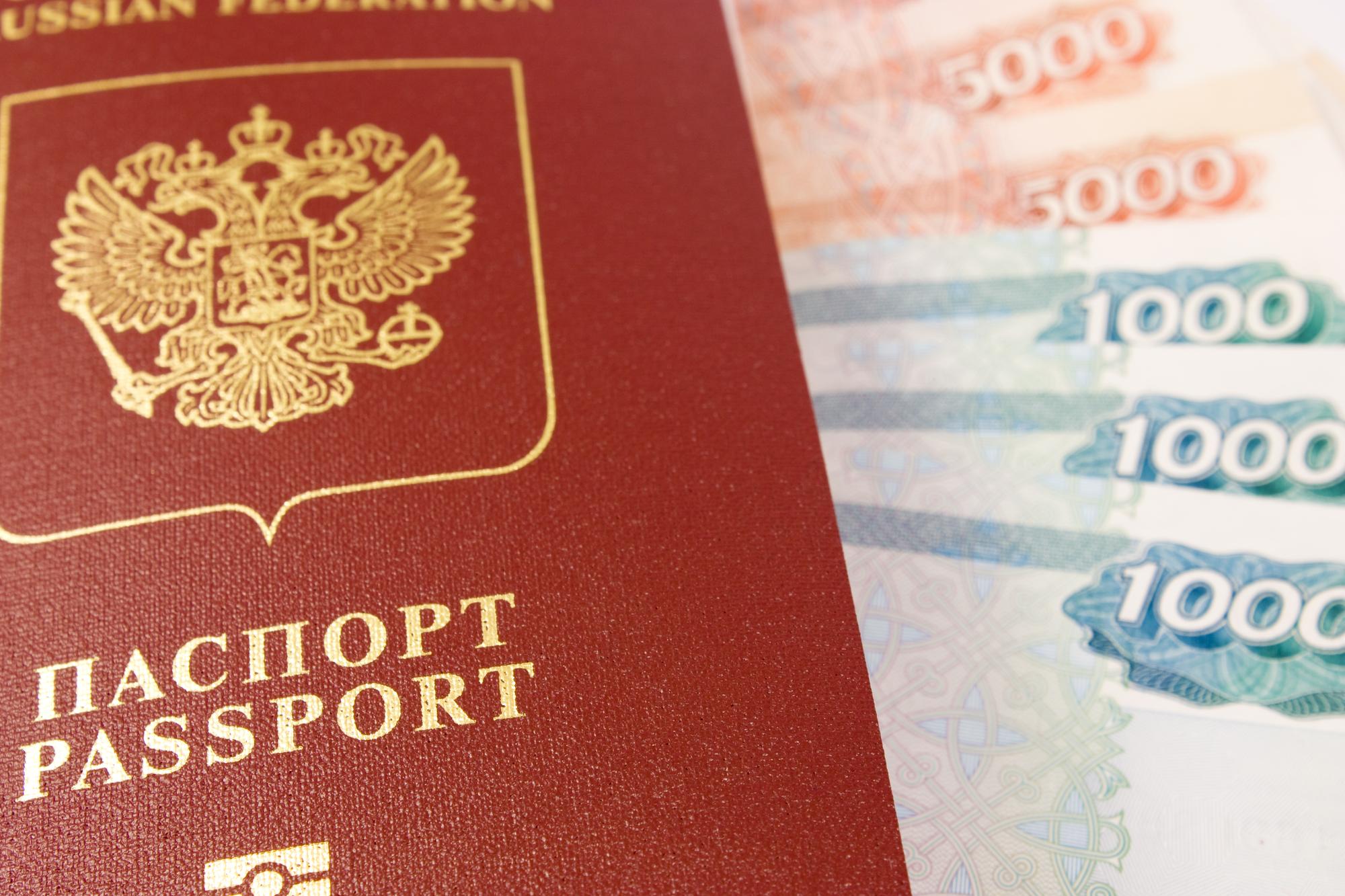 кредит европа банк казань официальный сайтакт сверки по займам в 1с 8.3